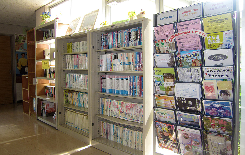 図書コーナー 東郷運動広場